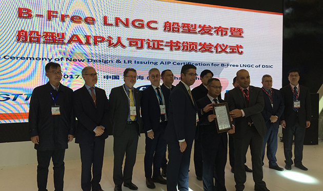 Approval in principle awarded to new ballast-free LNG carrier design at Marintec China