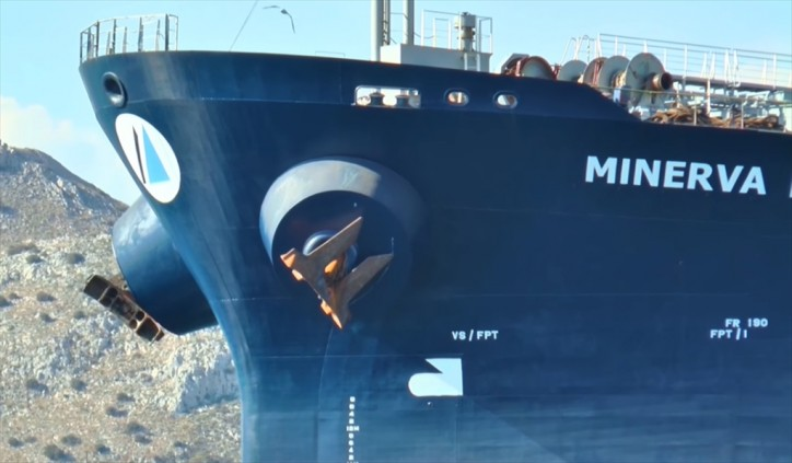 GTT notified by Samsung Heavy Industries for tank design of a new LNG carrier for Minerva