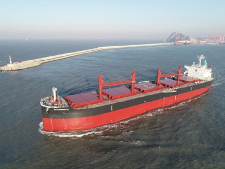 Kawasaki Heavy Industries Delivers Bulk Carrier Divinegate