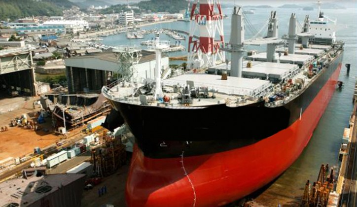 Mitsui E & S Shipbuilding delivers 66,000 dwt type bulk carrier New Champ