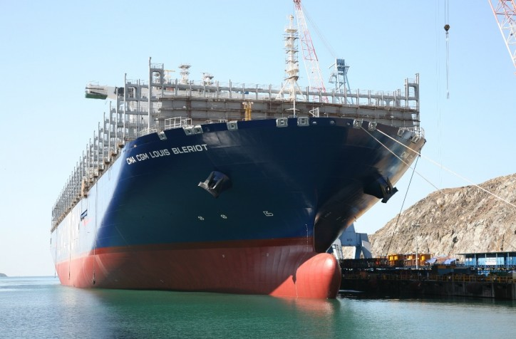 Hanjin Shipyard Delivers 3rd Subic-made 20,600 TEU Containership Vessel - CMA CGM Louis Bleriot