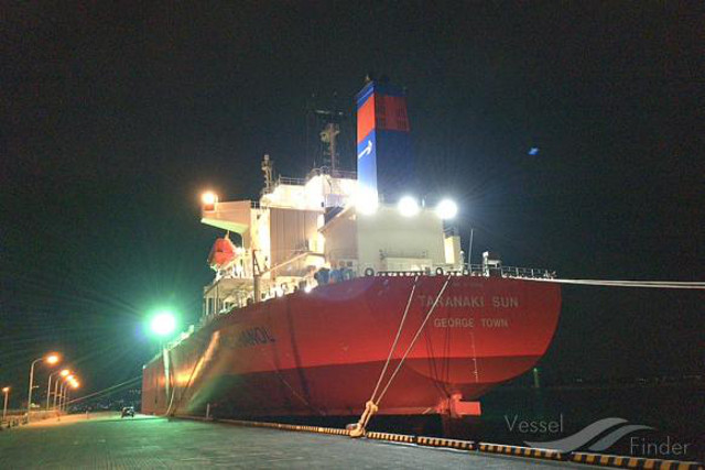 Methanol fueled tanker first ship with new CBM