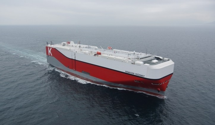Singapore and Japan deepen cooperation through joint feasibility study for LNG-fuelled car carriers