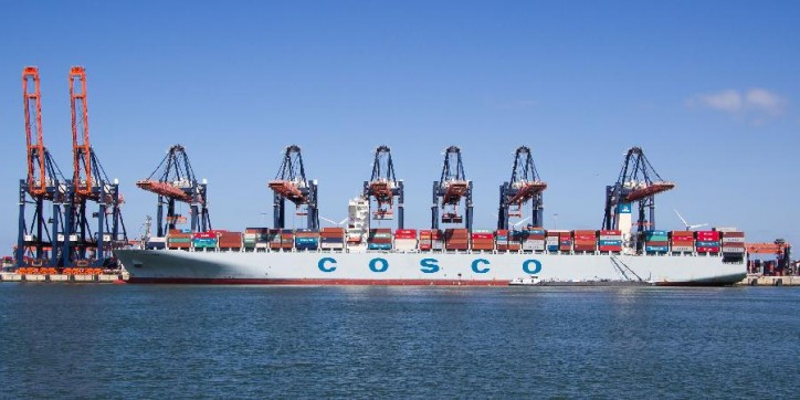 COSCO SHIPPING Ports and Qingdao Port International enter into the Transaction Agreement and Strategic Cooperation Agreement