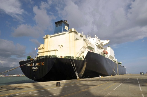 First shipment of natural gas arrives at Jamaica's Kingston Port
