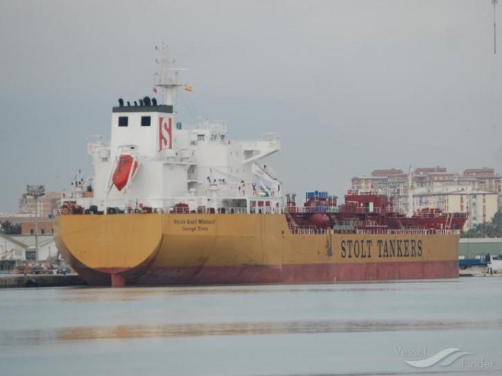 Gulf Navigation Holding adds Gulf Mishref and Gulf Mirdif to its fleet