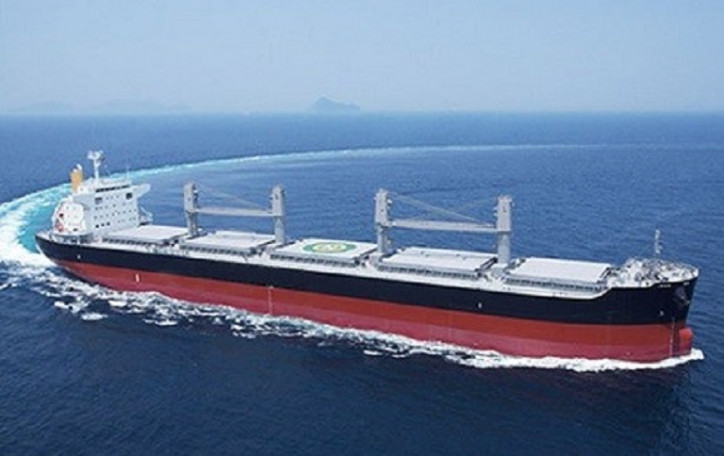 Belships ASA expands fleet with 20th vessel