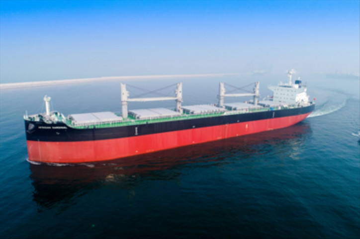 Kawasaki Heavy Industries delivers Bulk Carrier AFRICAN CARDINAL