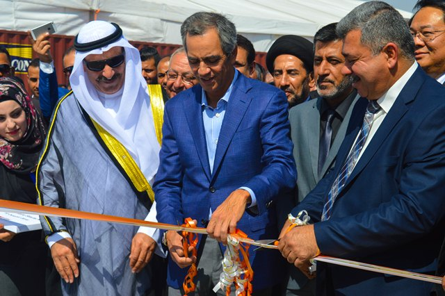 ICTSI Inaugurates BASRA Gateway Terminal Expansion Area