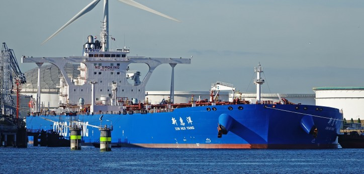 Xin Hui Yang arrived at Port of Rotterdam with diesel on maiden voyage