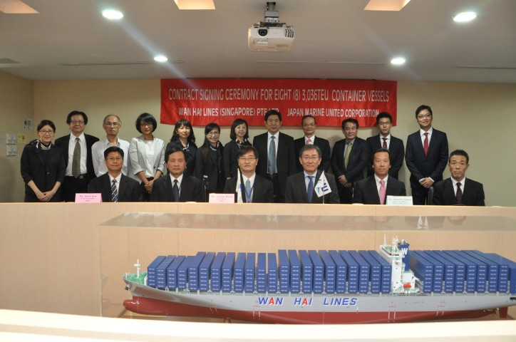 Wan Hai Lines confirmed order of 20 new container vessels