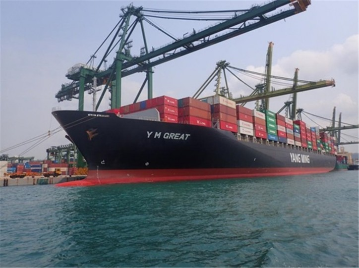 Diana Containerships Announces Time Charter Contract for m/v Great with OOCL