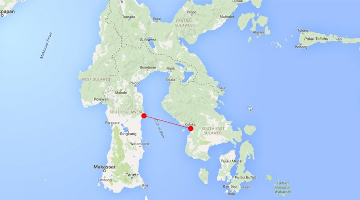 More than 100 passengers may be missing as ship feared sunk off Indonesian island