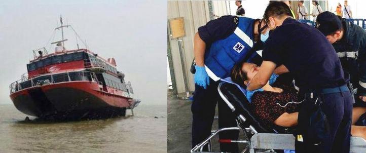 ferry crashes in Macau