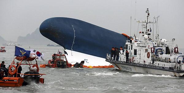 Sewol ferry disaster