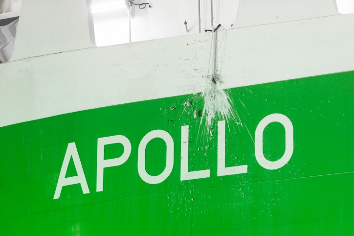Olympic, World and European Champion heptathlon Nafi Thiam names self-propelled DP2 jack-up vessel 'Apollo'