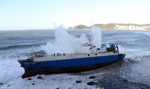 Car carrier OCEAN TANGO aground off Busan, South Korea
