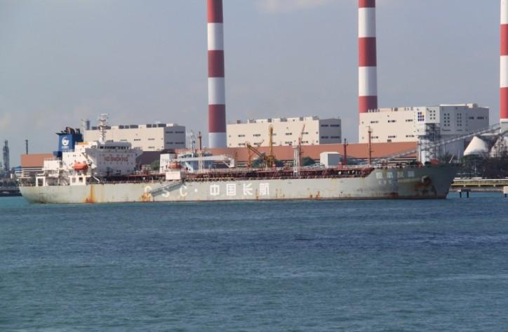 China seizes oil tanker in tax evasion probe