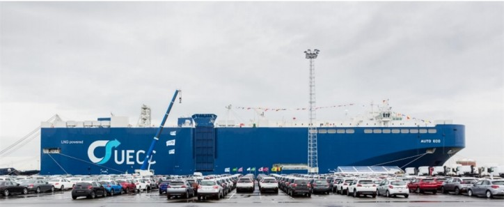 Naming Ceremony for the world's first dual fuel LNG Pure Car and Truck Carrier (PCTC) - UECC's Auto Eco