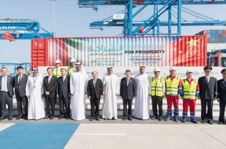 COSCO SHIPPING Ports and Abu Dhabi Ports Inaugurate CSP Abu Dhabi Terminal; Launch the largest Container Freight Station in the Middle East