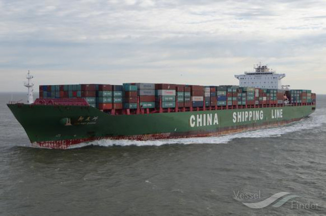Container ship Xin Mei Zhou