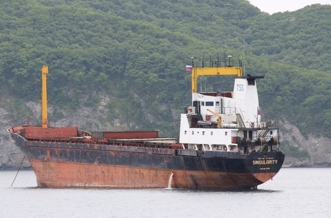General cargo ship Singularity caught fire in port of Vladivostok