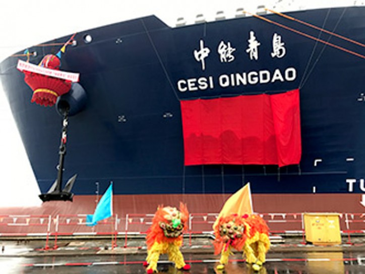 LNG Carrier CESI Qingdao Delivered for SINOPEC LNG Project