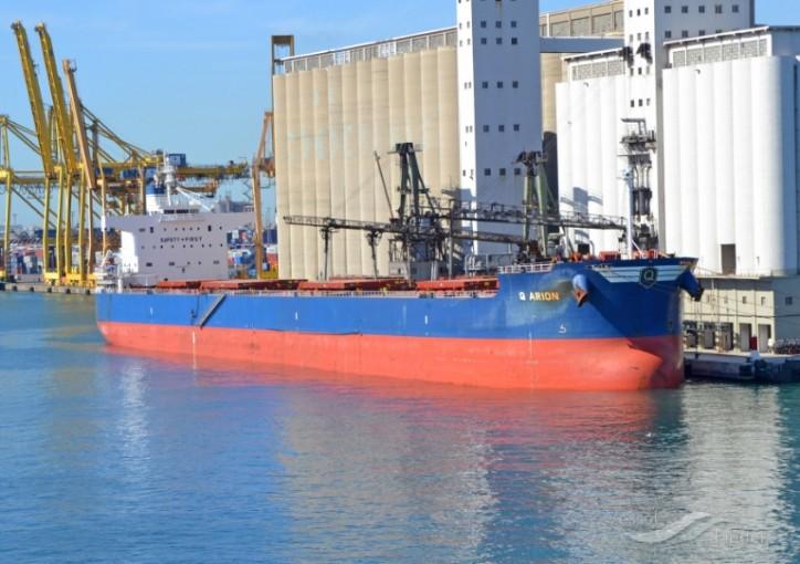 Golden Ocean takes delivery of dry bulk vessel Golden Arion
