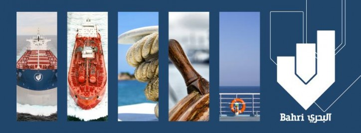 Bahri Confirmed As Sponsor Of World Maritime Day 2016 Event In Saudi Arabia