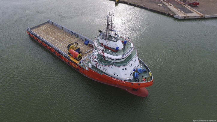 ABS Classes First Offshore Vessel in GOM to Use Hybrid Power