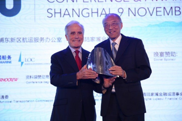 Winners of the BIMCO Awards 2016 Announced in Shanghai