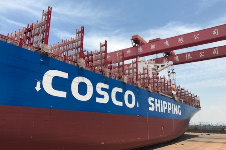 COSCO Shipping plans $2 billion share sale to build ships