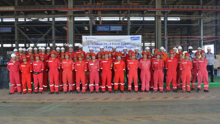TechnipFMC celebrates first steel cut for Liuhua 16-2 Oilfields Development Project in China