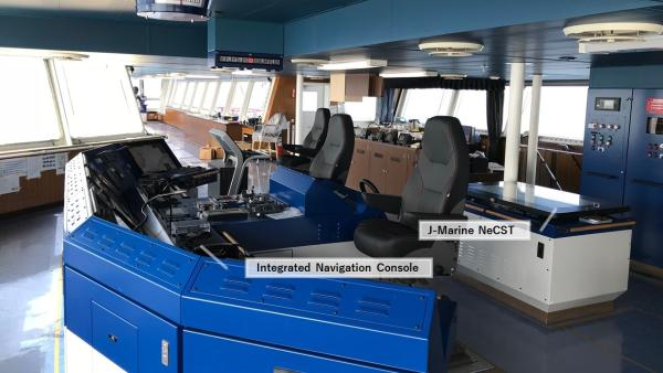 NYK Introduces Advanced, Next-generation Ship's Bridge to Improve Navigation and Reduce Marine Accidents