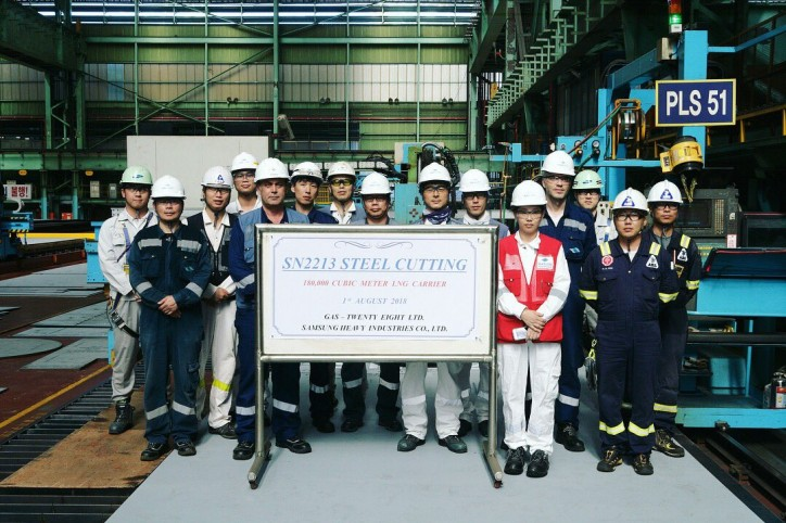 GasLog cuts steel on LNG newbuild