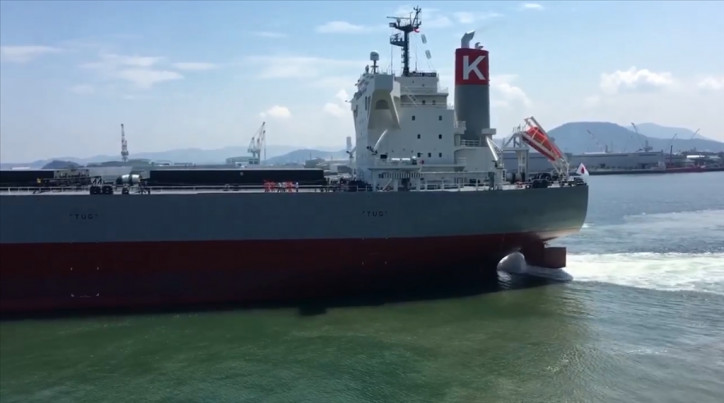 K-Line Announces Delivery of Corona-Series Coal Carrier Corona Zenith