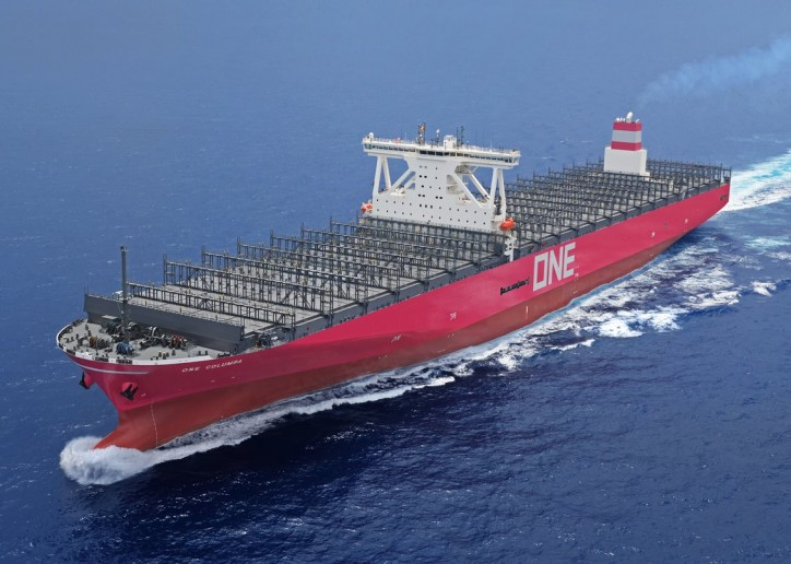 ONE announces delivery of 14,000-TEU containership ONE COLUMBA