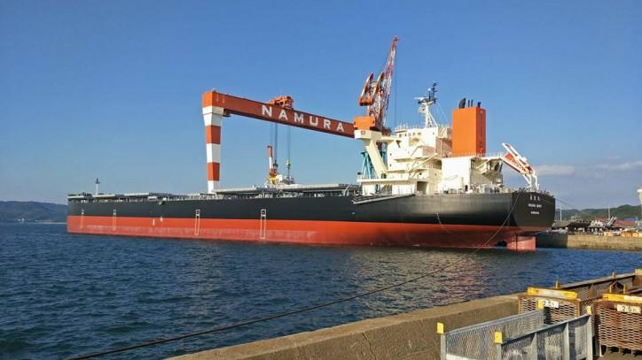 MOL's Newbuilding Coal Carrier OI MARU to Serve JERA Trading