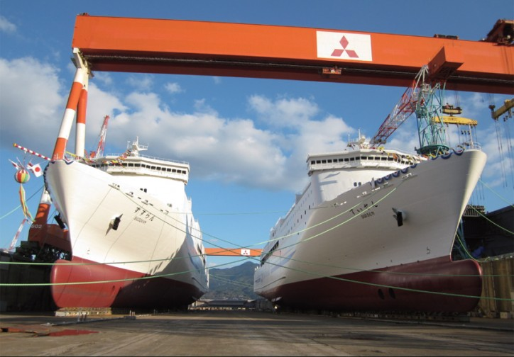Mitsubishi Heavy Industries to downsize shipbuilding business