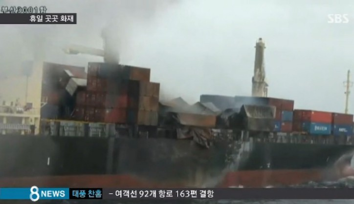 Containership Kamala was severely damaged after a fire on board