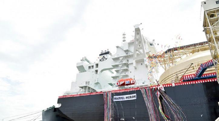 MOL's Newbuilt LNG Carrier MARVEL HERON to Serve Mitsui & Co.