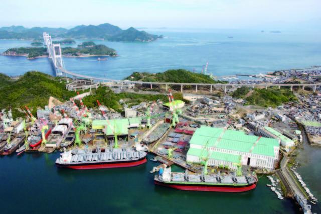 Imbari shipyard