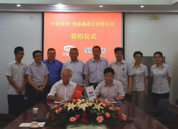 MacGregor signs joint venture contract with CSSC Nanjing Luzhou Machine Co Ltd to strengthen its presence in China