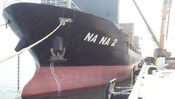 Na Na 2 (IMO number 9552771 and MMSI 372155000)