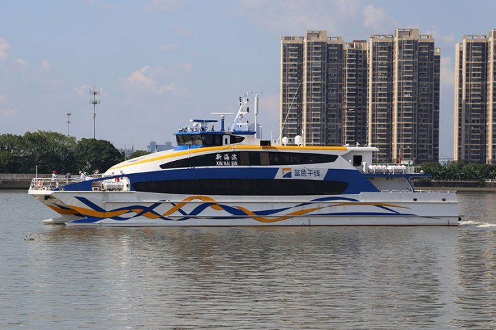 Incat Crowther's Fiftieth Vessel for Operation in China