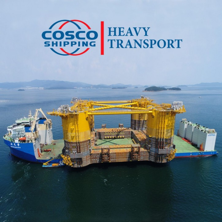 Spotted: COSCO Shipping transports Shell's Appomattox hull