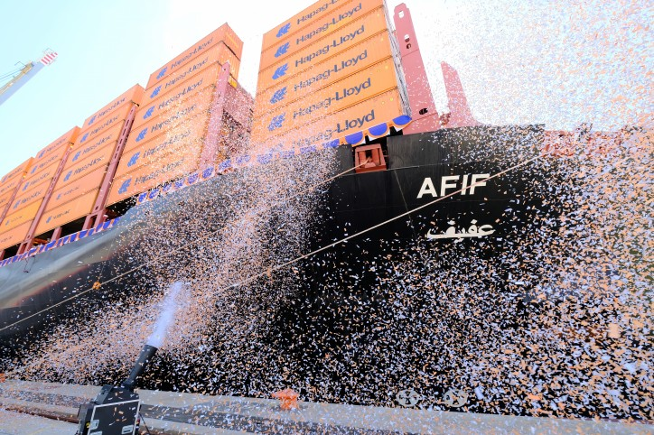 Hapag-Lloyd AG officially names one of its newest vessels - Afif - at DP World London Gateway