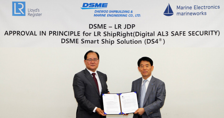 DSME Smart Ship Solution approved by LR