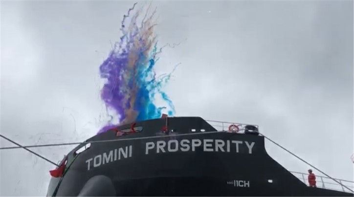 TOMINI PROSPERITY - IMO 9718181