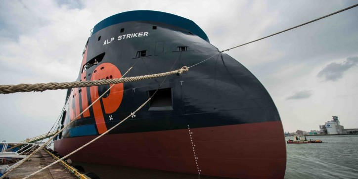 ULSTEIN: Naming Of Firts Ocean-Going Tug For ALP